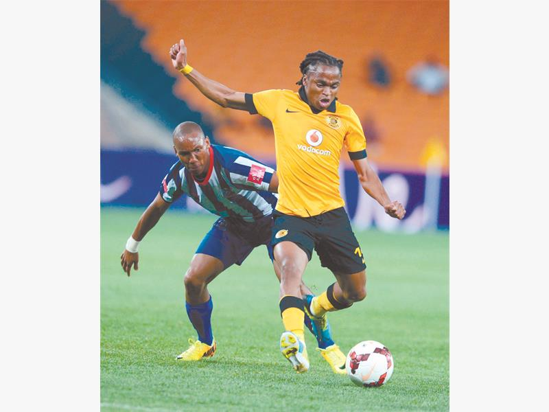 FANCY FOOTWORK. Kaizer Chiefs' Siphiwe Tshabalala during their Premiership match against Maritzburg United at FNB Stadium on Saturday. Chiefs won 2-0. Picture: Gallo Images