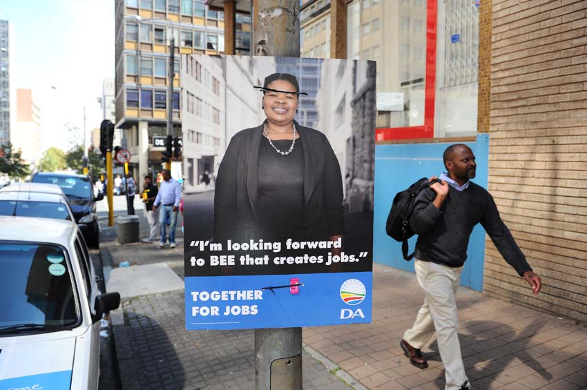 FILE PICTURE: A DA election poster is seen in Braamfontein, 8 April 2014, ahead of the general elections taking place on 7 May. Picture: Michel Bega