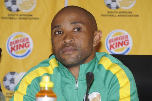 Senong names U20 squad to face Namibia
