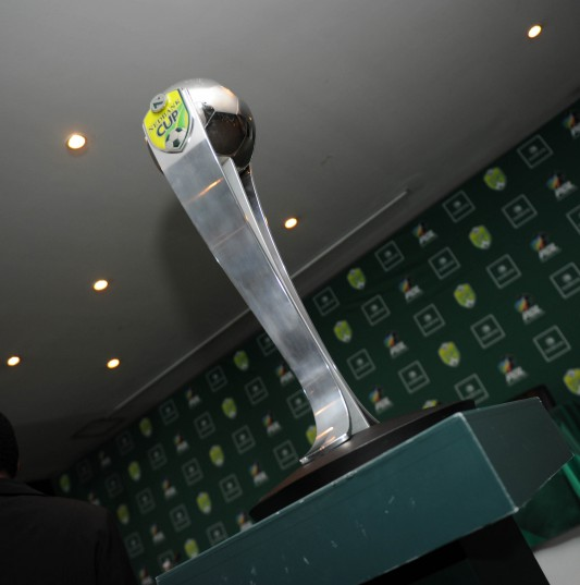 Nedbank Cup Trophy during the 2016 Nedbank Cup Last 32 Highlands Park pressConference  on 02 March 2016 at PSL Offices Pic Sydney Mahlangu/ BackpagePix