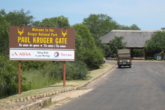 The Paul Kruger Gate is temporarily closed due to protest action. Picture: Hazyview Herald.