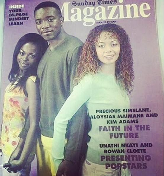 Mmusi Maimane before the fame.