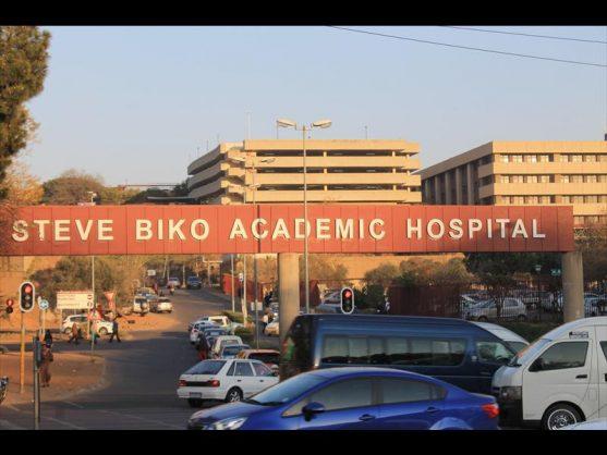 The Steve Biko academic hospital.