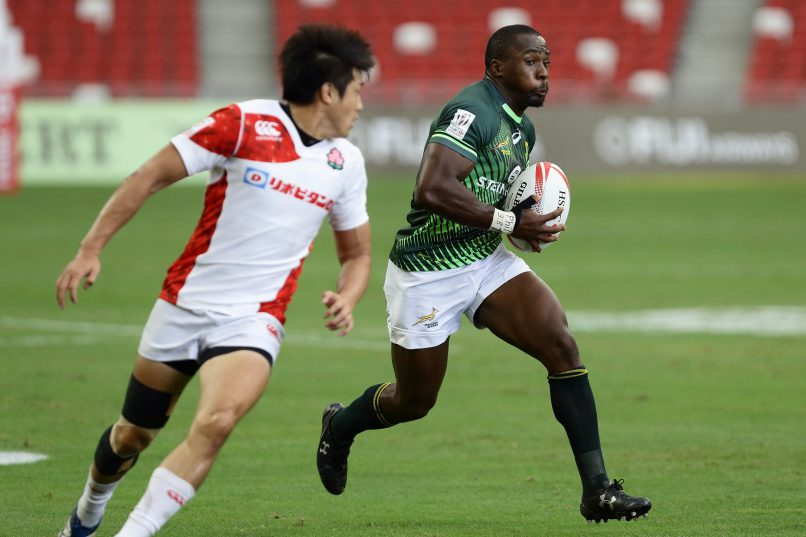 Shakes Soyizwapi had a good day in Singapore for the Blitzboks.  Photo: Suhaimi Abdullah/Getty Images.