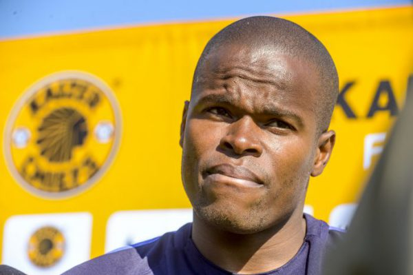 Chiefs star set to release music project
