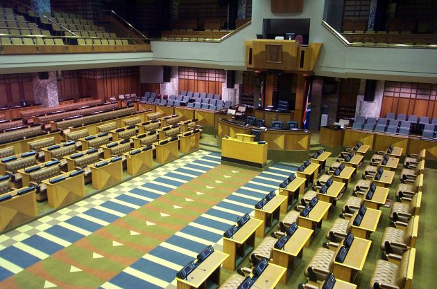 Suspended govt officials received R17m in salaries, MPs hear
