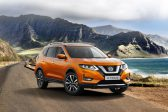 Get out there – The new Nissan X-Trail