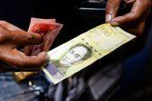 Venezuela creating digital currency amid financing crisis