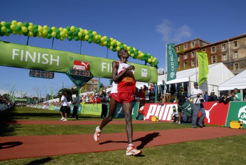 The Two Oceans finish line. Photo: Gallo Images