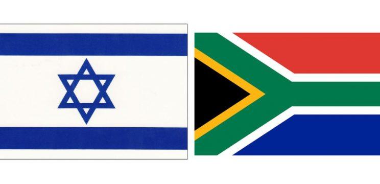 Jewish body defends Israeli decision to ban boycott movement