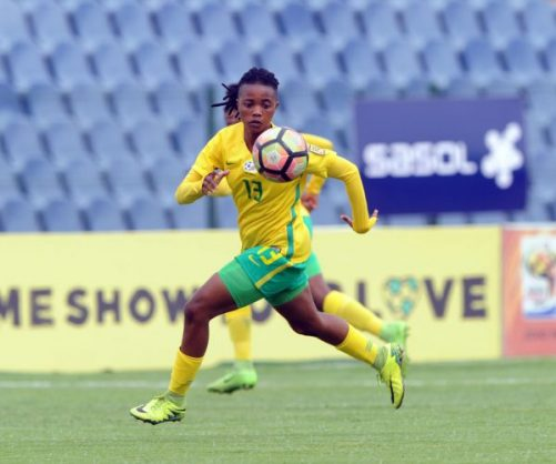I want to go to the World Cup – Mbane
