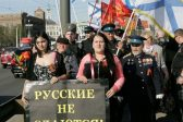 Latvian Russian-speakers tongue-tied by new law