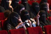 Saudi Arabia to host cinema test screening with 'Black Panther' after lifting ban