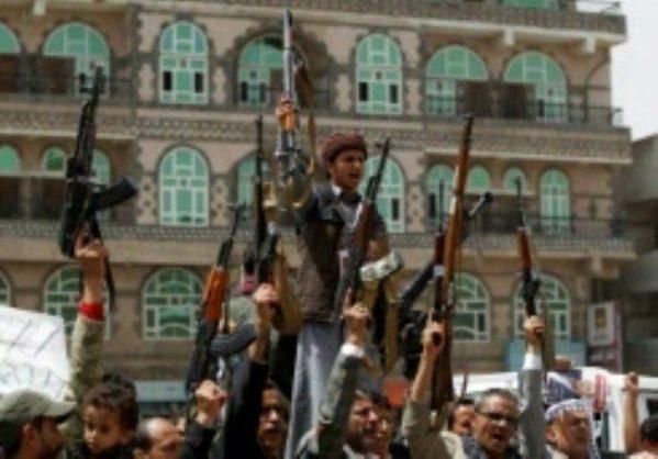 Strike kills dozens of Yemen rebels including commanders: Saudi TV
