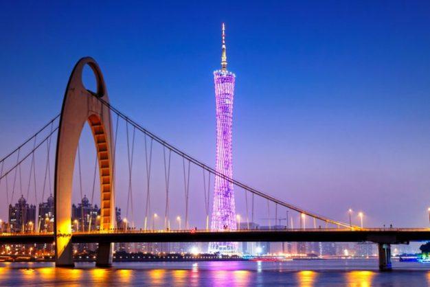 Guangzhou, China. Picture: iStock