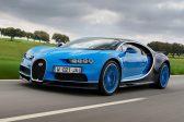 Bugatti to launch limited-edition Chiron Divo