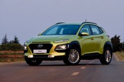 DRIVEN: New Hyundai Kona is an SUV to fall in love with