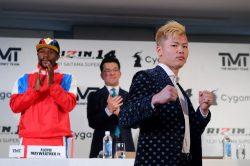 Meet Japan's 'Ninja Boy', who aims to stun Floyd Mayweather
