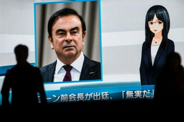 The arrest of such a high-profile suspect has put the spotlight on the Japanese legal system. AFP/File/Behrouz MEHRI