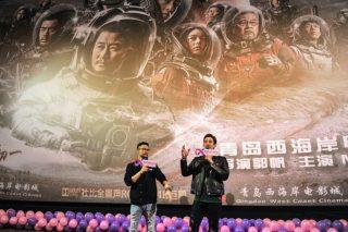 China sci-fi blockbuster blasts off at the box office