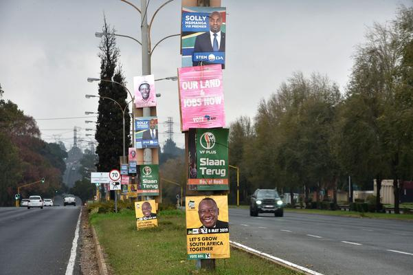 ANC starts probe after given invoice for over R100m for election posters