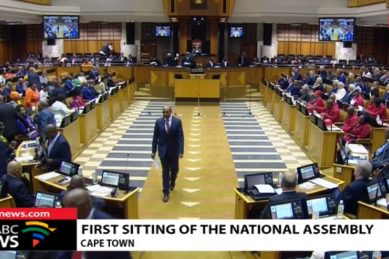 WATCH LIVE: MPs sworn in at first sitting of sixth parliament