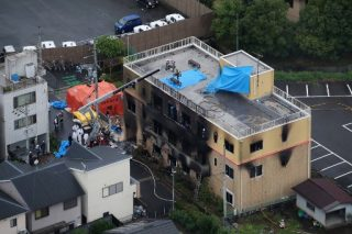 WATCH: Thirty-three dead in suspected arson attack on Japan animation studio
