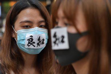 Hong Kong leader invokes emergency powers to ban protester face masks