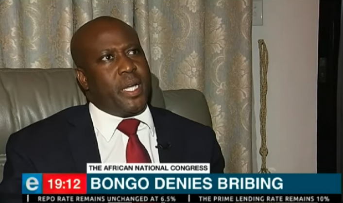 'I was not arrested,' claims Bongo following his arrest