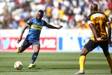 Makola and City to appeal 'inappropriate' PSL ban