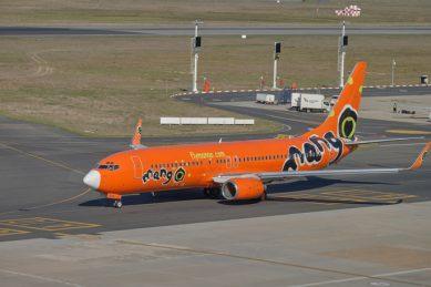 Mango flights suspended from Friday