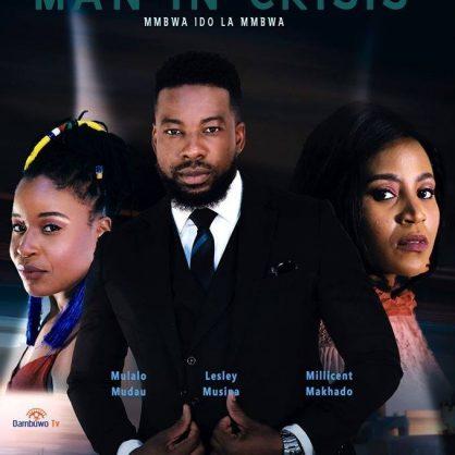 Limpopo's 'Man in Crisis' opens in Giyani cinema next week