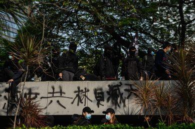 Moody's downgrades Hong Kong, blames government protest response
