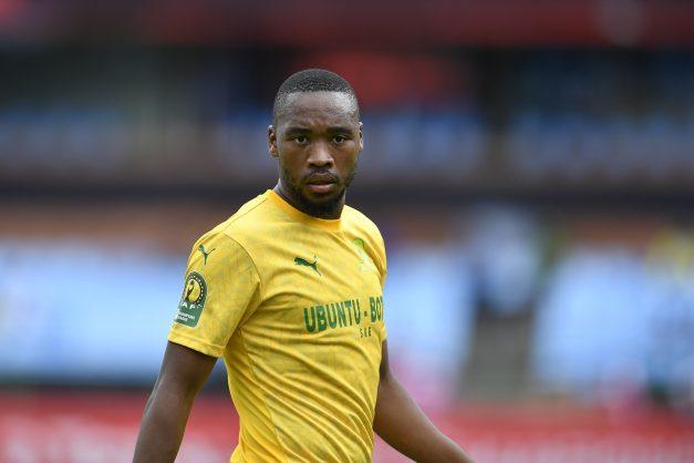 Sundowns announce new four-year deal for Vilakazi