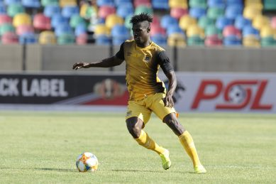 Gyimah sees some positives in Leopards play ahead of Pirates clash