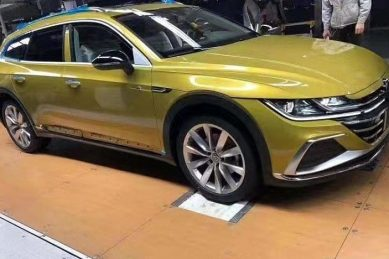 Shooting Brake styled Volkswagen Arteon uncovered as China only CC Travel Edition