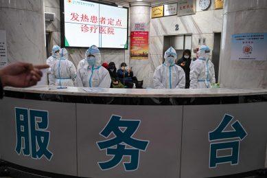 Trump casts doubt on Chinese coronavirus figures