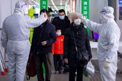 Coronavirus reaches Iran: report