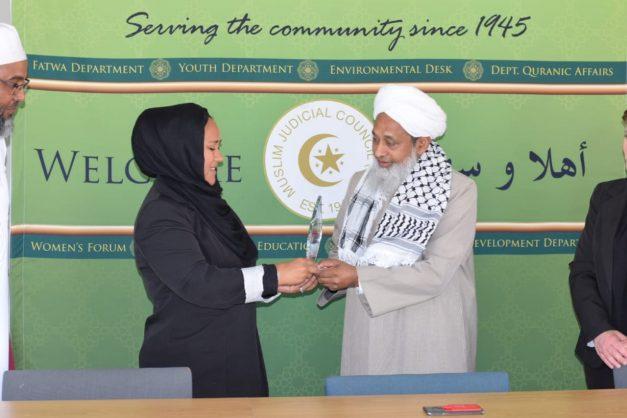Muslim Judicial Council rebuts claims of first coronavirus death