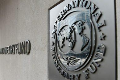 Negative side of IMF loan to SA