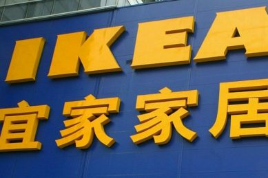 Do it yourself: Ikea masturbation video goes viral in China
