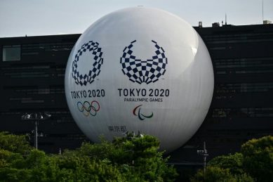 Venues secured for delayed Tokyo 2020 Olympics: organisers