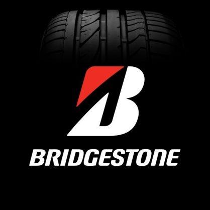 Bridgestone sets proposal for PE plant's closure