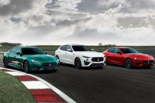 Maserati Ghibli and Quattroporte receive Trofeo touches - The Citizen