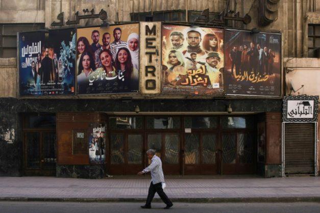 Egyptian cinema hit hard by pandemic