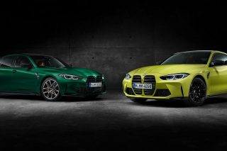 Out before the curtain drop: All-new BMW M3 and M4 leaked on social media - Citizen