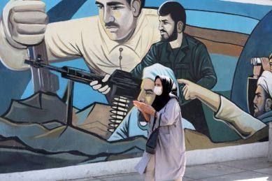 Iran announces record 337 Covid-19 deaths in single day