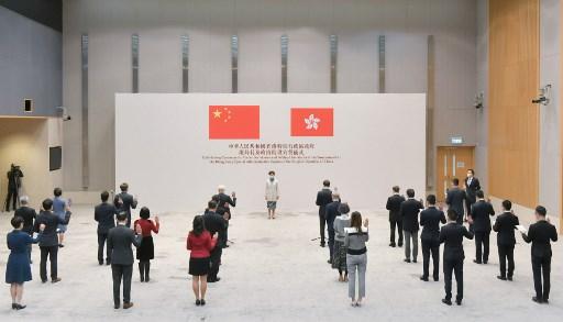 Hong Kong civil servants must now take mandatory loyalty pledge
