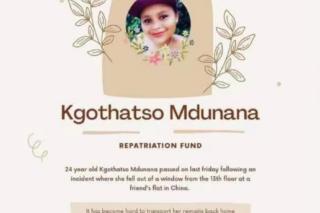 Kgothatso Mdunana